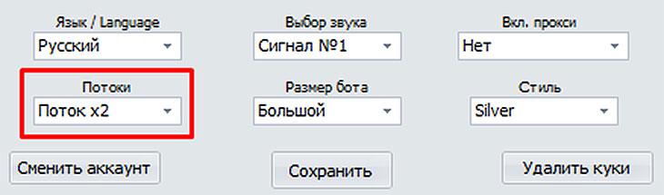 Реальный и простой способ заработка в интернете  на вводе капчи.